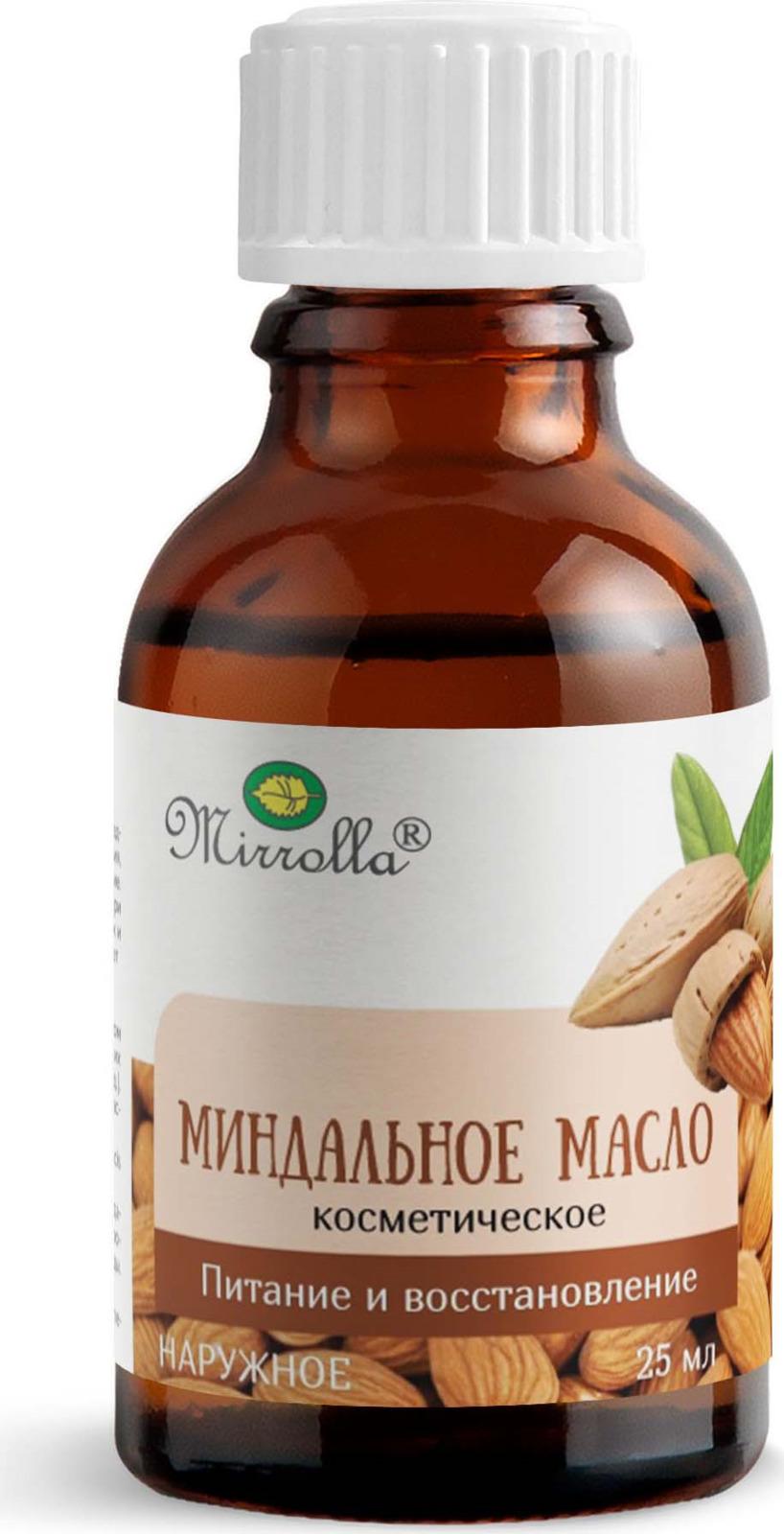 Масло косметическое Mirrolla 25 мл масло кокоса mirrolla косметическое 25 мл