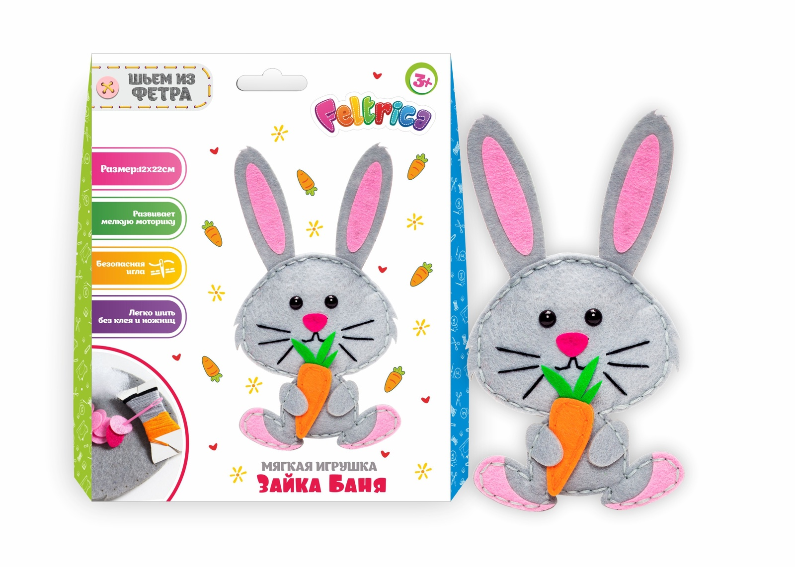 Набор для изготовления игрушки Feltrica Зайка Баня набор для творчества набор для создания текстильной игрушки зайка илюша
