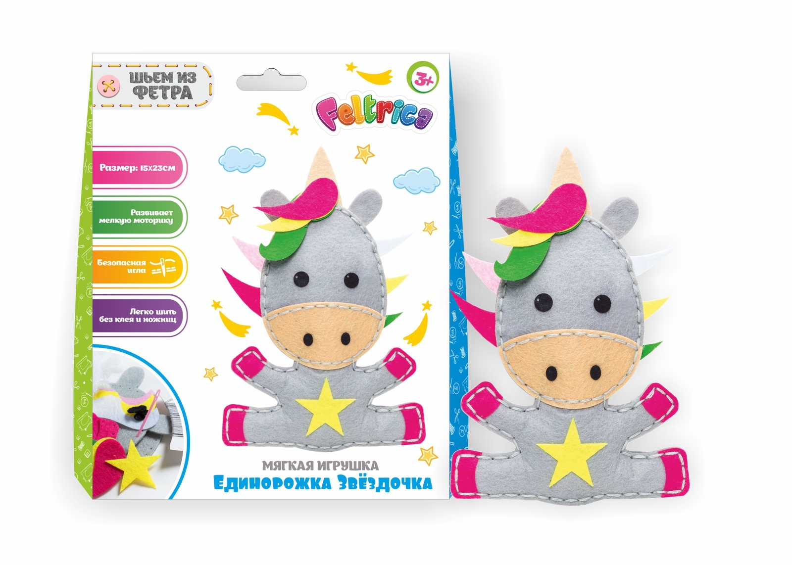 Набор для изготовления игрушки Feltrica Набор для изготовления игрушек Единорог Звездочка игрушки для детей единорог