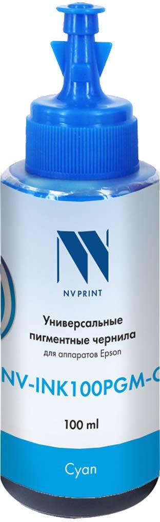 Чернила универсальные NV Print NV-INK100PGM, для Epson, cyan сублимационные чернила для epson cyan 100мл