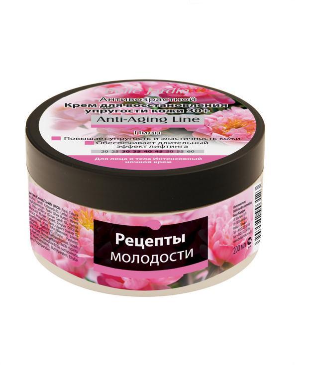 Антивозрастной Крем для восстановления упругости кожи Пион Belle Jardin 8611,200 мл Belle Jardin