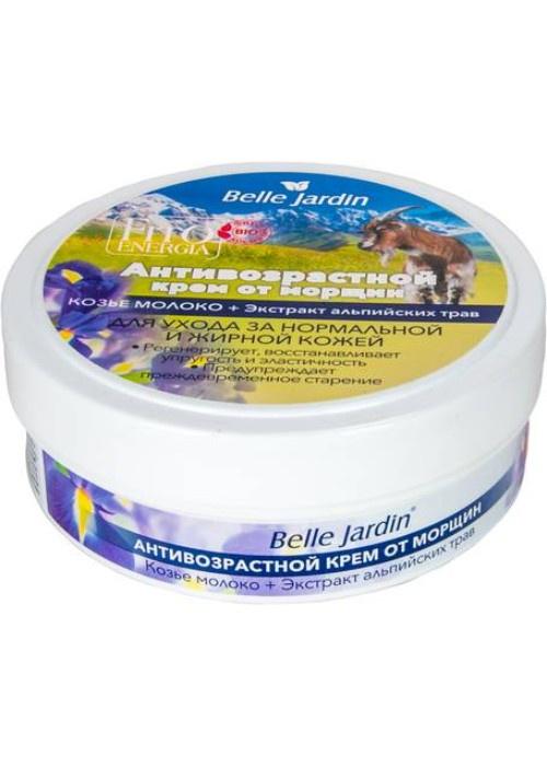 Крем для лица Belle Jardin Козье молоко + экстракт альпийских трав, 225 мл Belle Jardin