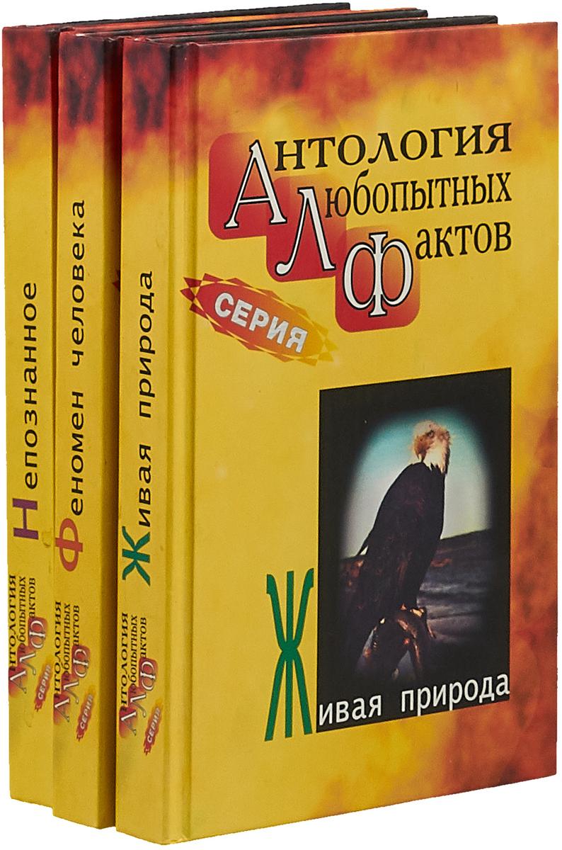 Бернацкий А. С. Серия