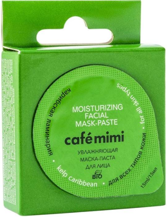 Маска косметическая Cafemimi Карибская Ламинария, для всех типов кожи для здоровой кожи