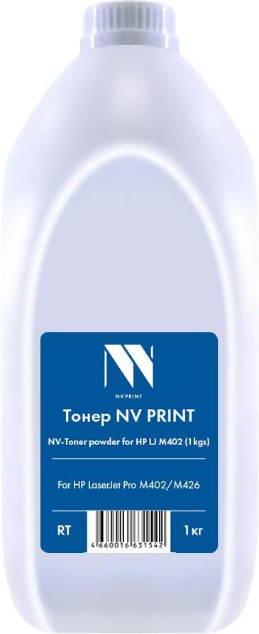Тонер NV Print NV-HP LJ M402, для LaserJet Pro M402/M426, black картридж nv print для hp lj р1102 р1102w ce285a