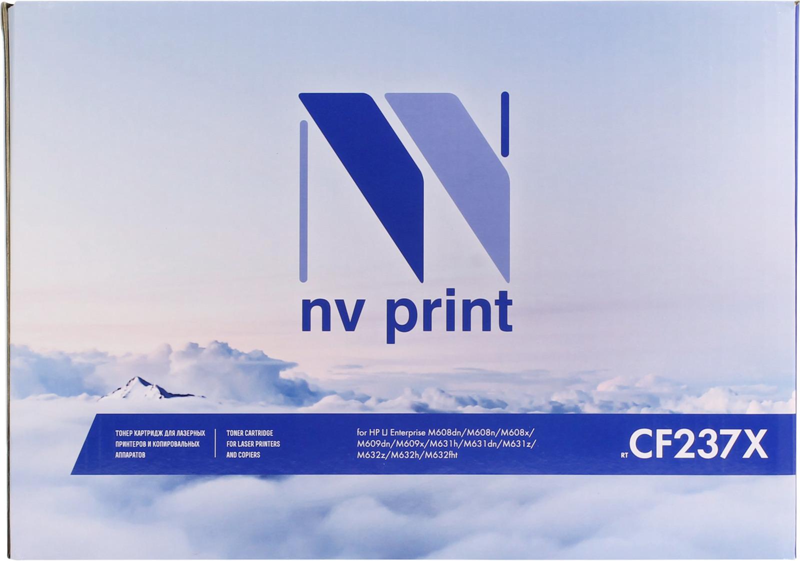 Картридж NV Print NV-CF237X, черный, для лазерного принтера