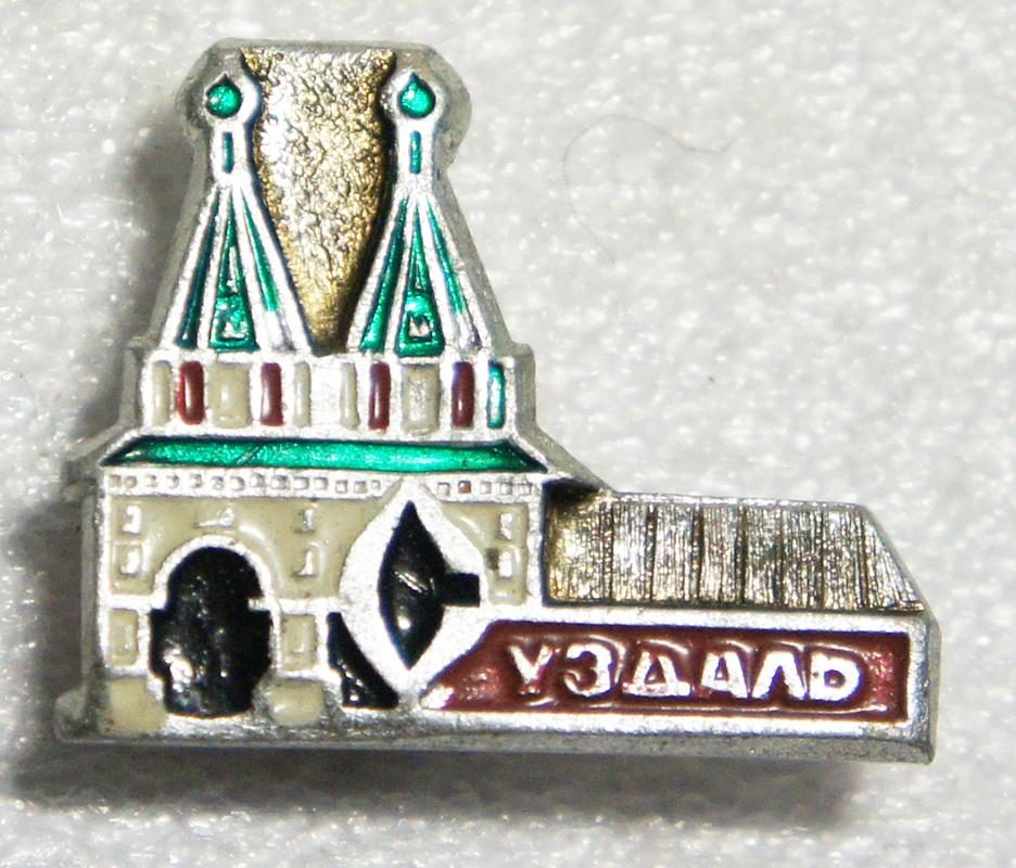 Значок Суздаль. Металл, эмаль. СССР, 1970-е гг значок печоры металл эмаль ссср 1970 е гг