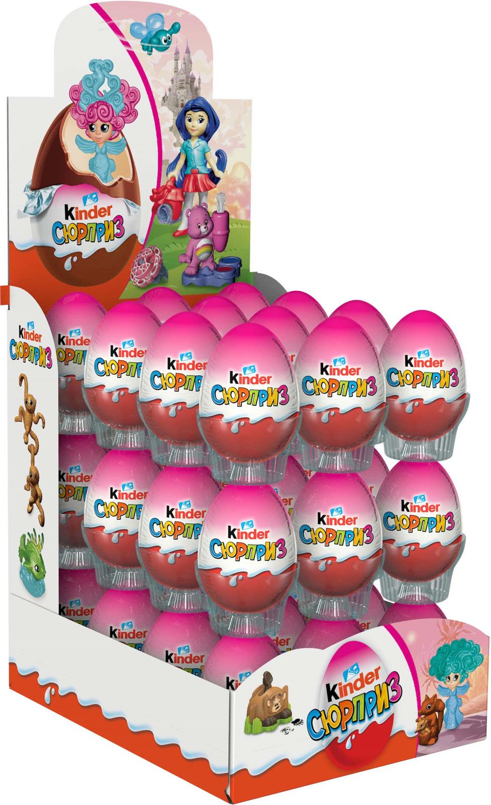 Шоколадное яйцо Kinder Сюрприз Мейнстрим, для девочек, c игрушкой внутри, 36 шт по 20 г шоколадное яйцо kinder joy принцессы 20 г