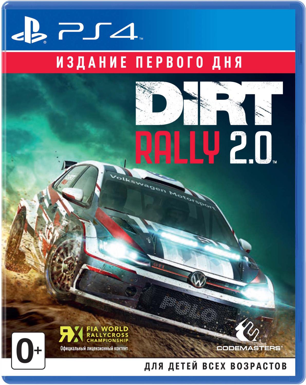 Игра Dirt Rally 2.0 Издание Deluxe для PS4 Sony
