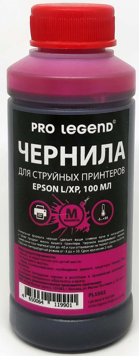 Чернила Pro Legend, для Epson L/Epson XP, PL5502, красный цена