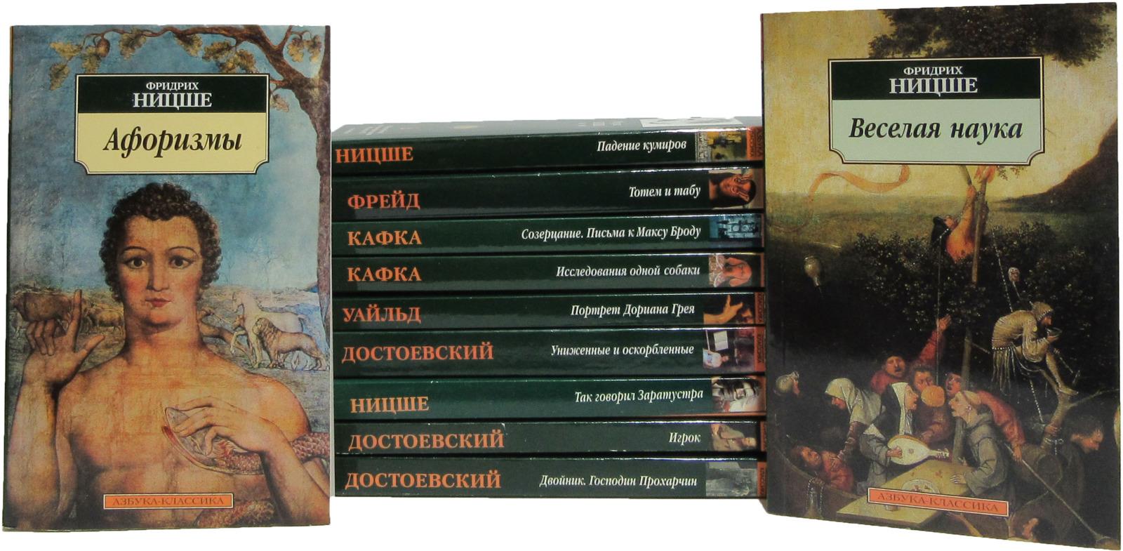 """Серия """"Азбука-Классика"""" (комплект из 11 книг)"""