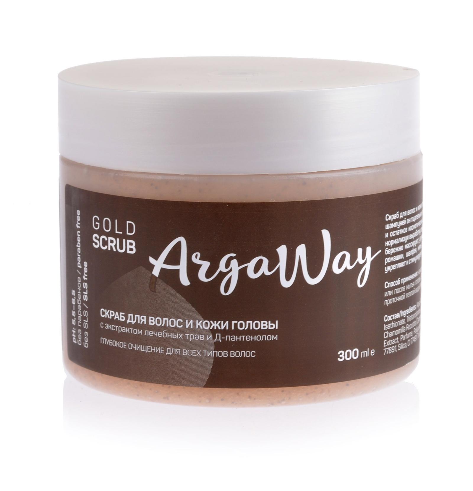 Средство для лечения кожи головы и волос ARGAWAY AW-072932 шампунь для волос argaway косметика 330