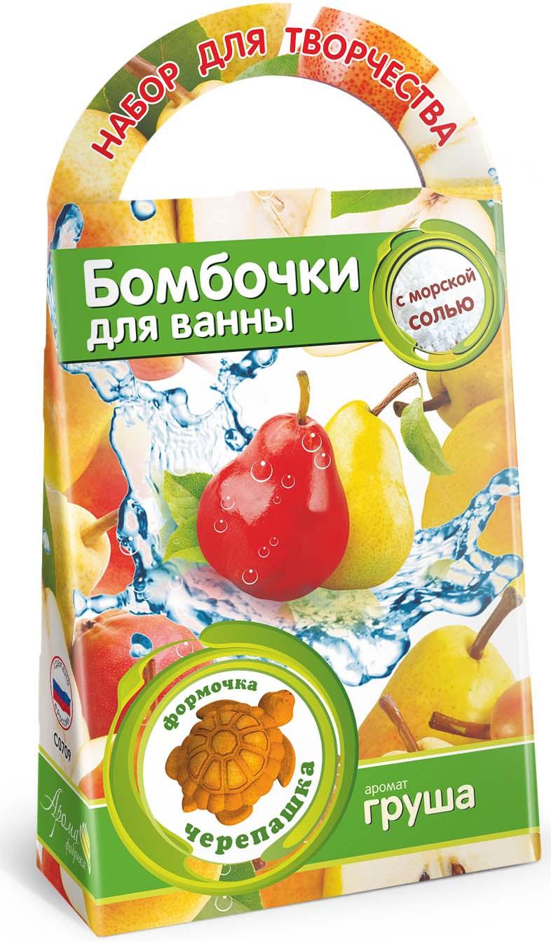 Набор для изготовления бомбочек для ванны Аромафабрика Груша, С0709 набор бомбочек для ванны травяная