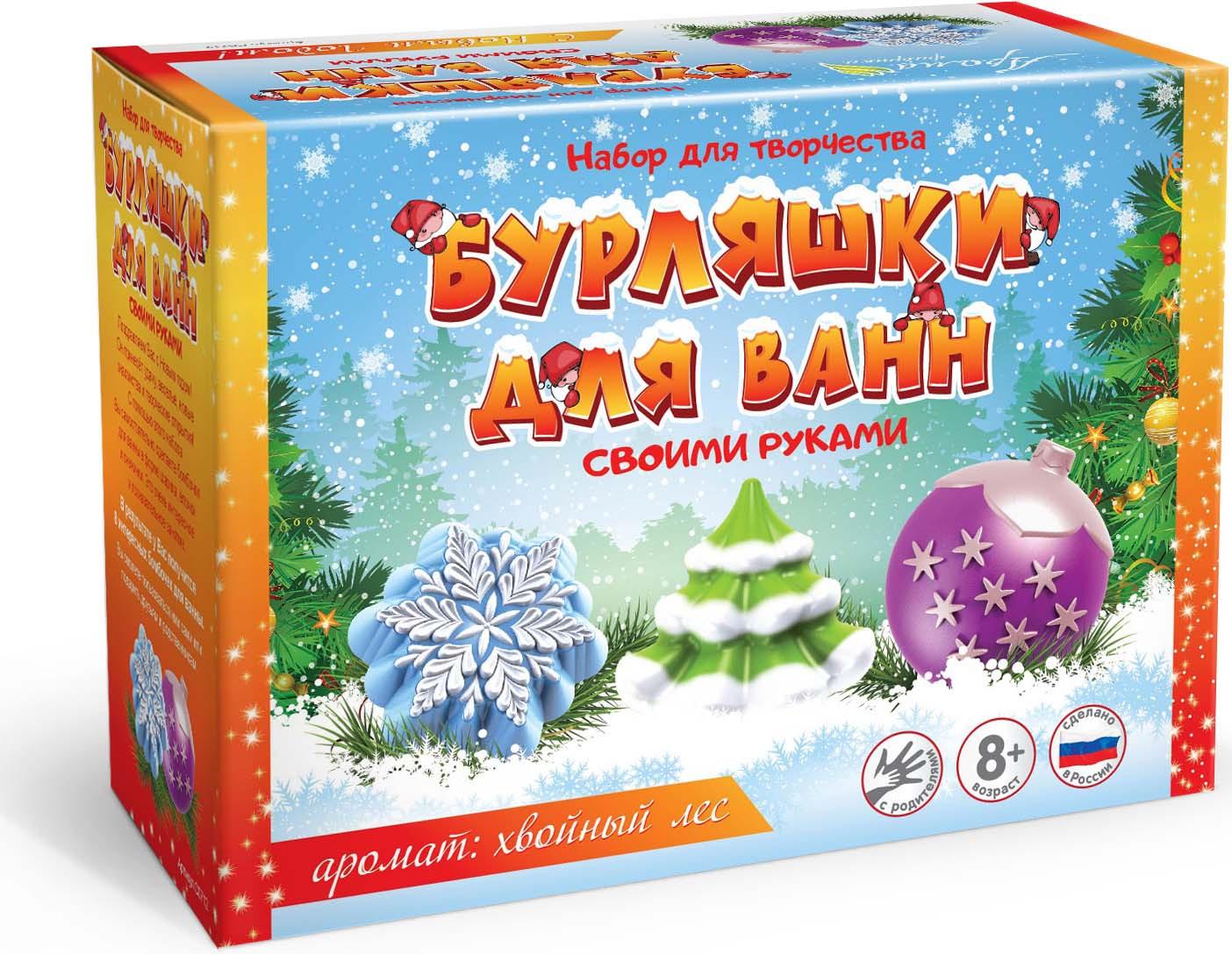 Набор для изготовления бомбочек для ванны Аромафабрика Зимние, С0712 набор бомбочек для ванны травяная