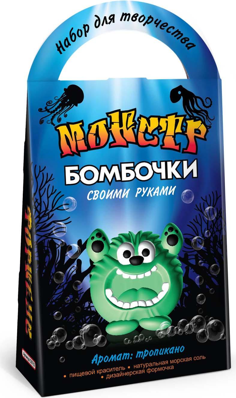 Набор для изготовления бомбочек для ванны Аромафабрика Монстр Форнеус, С0715 набор бомбочек для ванны травяная
