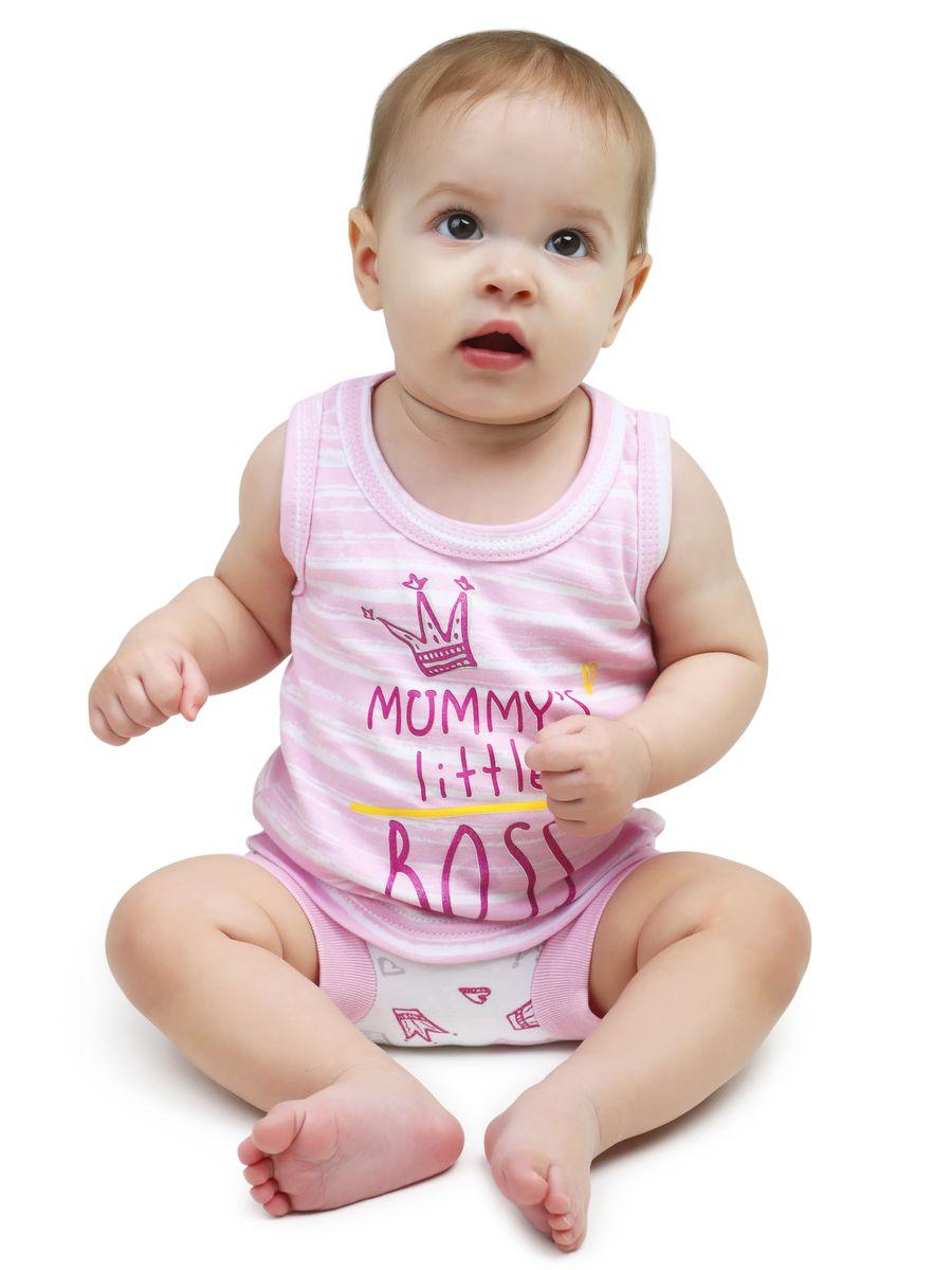 Комплект одежды BabyGlory