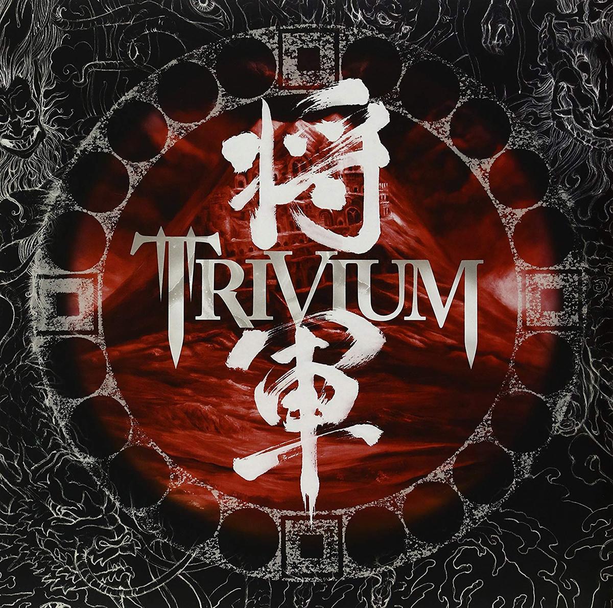 Trivium Trivium. Shogun (2 LP) trivium vancouver