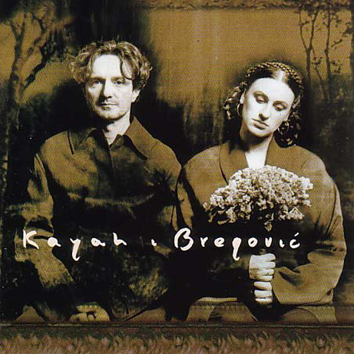 Горан Брегович,Kayah Kayah & Goran Bregovic. Kayah & Bregovic (LP) goran bregovic music for films