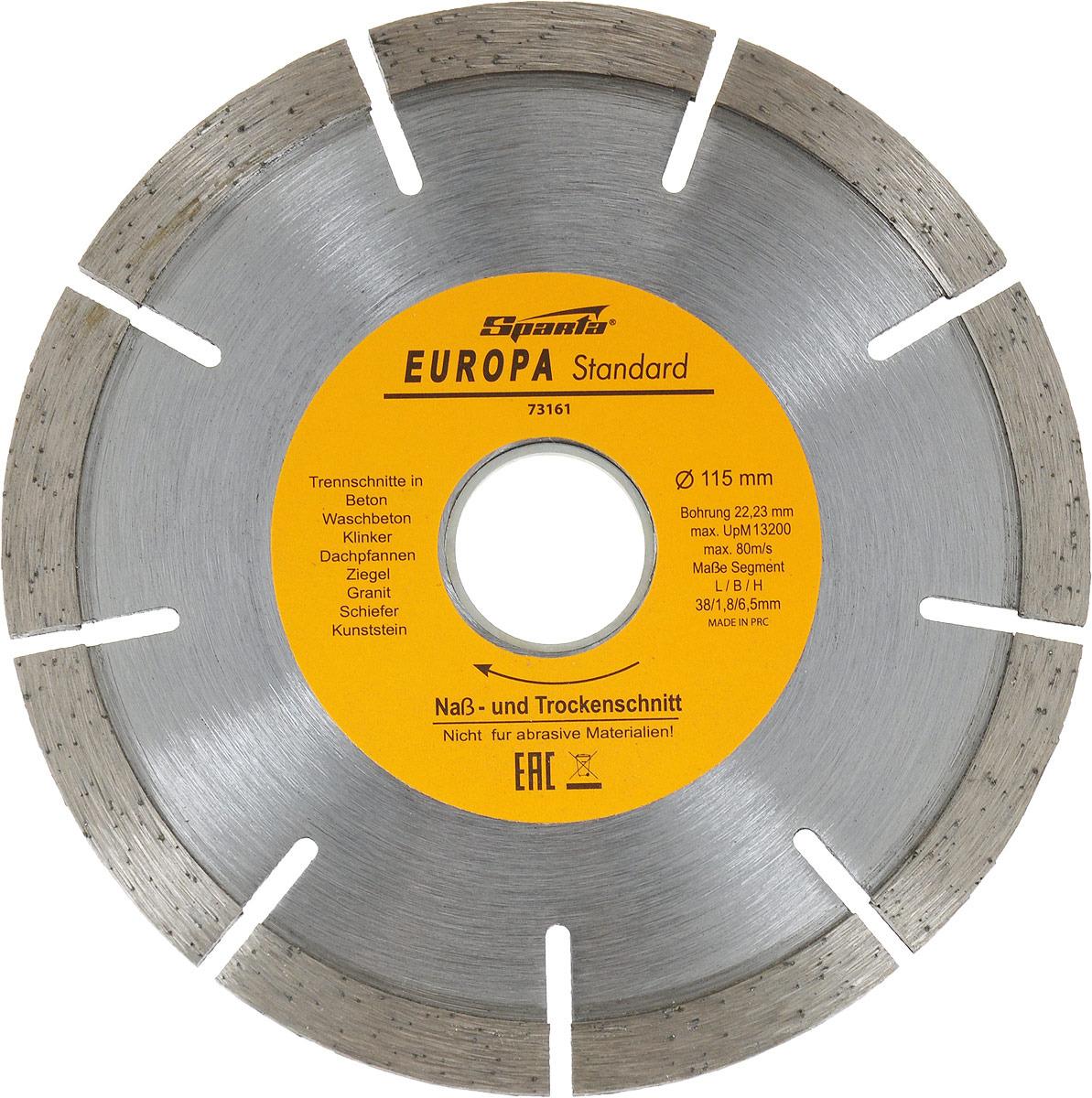 Диск алмазный отрезной сегментный Sparta EUROPA Standard, сухая резка, 115 х 22,2 мм диск алмазный отрезной сегментный sparta europa standard сухая резка 230 х 22 2 мм