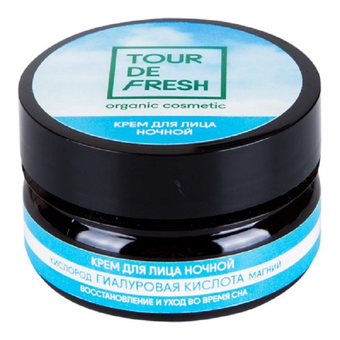 Ночной крем для лица кислород-гиалуроновая кислота-магний Tour De Fresh