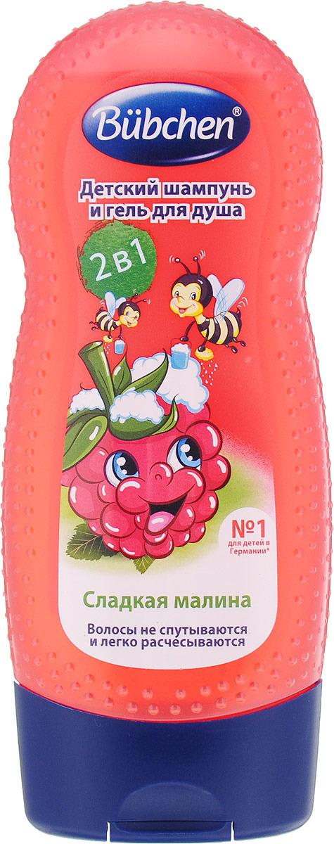 цены на Bubchen Шампунь детский для волос и тела Мишкина малина 230 мл  в интернет-магазинах
