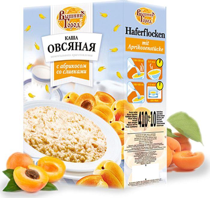Каша быстрого приготовления Вышний город овсяная, с абрикосом и сливками, 10 пакетиков по 41 г витамины solgar кальций магний цинк 100 таблеток