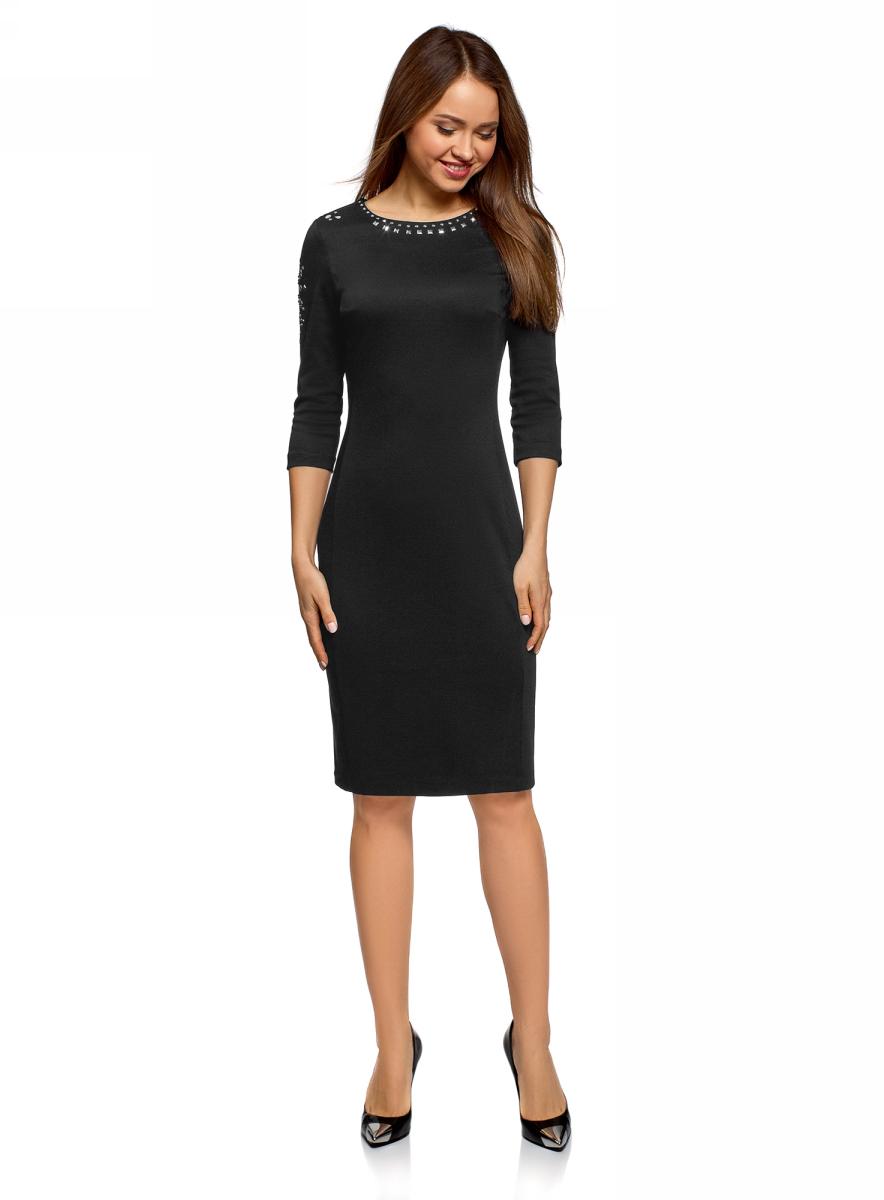 Платье oodji приталенное платье с бахромой blacky dress