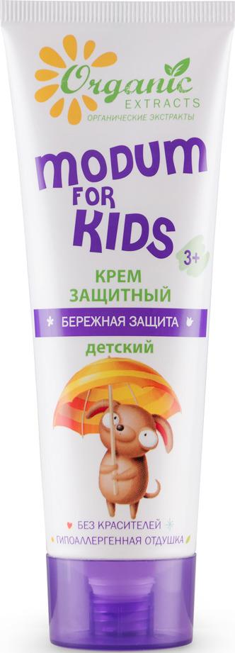 Крем для ухода за кожей Modum For Kids