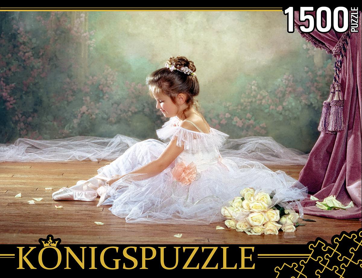 цена на Пазл Рыжий кот Konigspuzzle