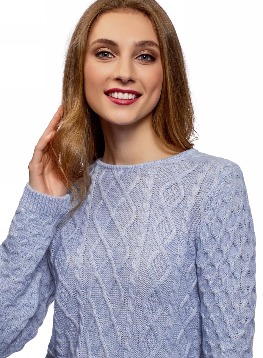 Джемпер женский oodji, цвет: голубой меланж. 63805307/47011/7000M. Размер XL (50)