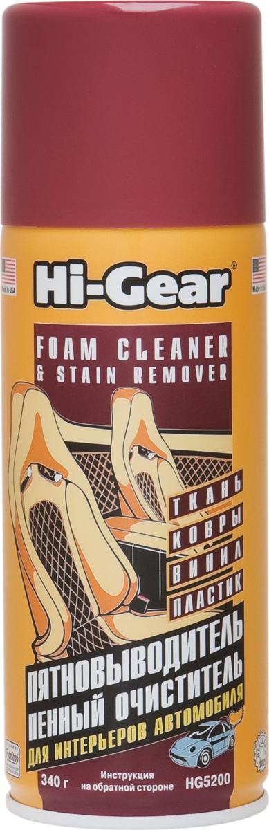 Очиститель обивки салона Hi-Gear, пенный, HG5200, 340 г