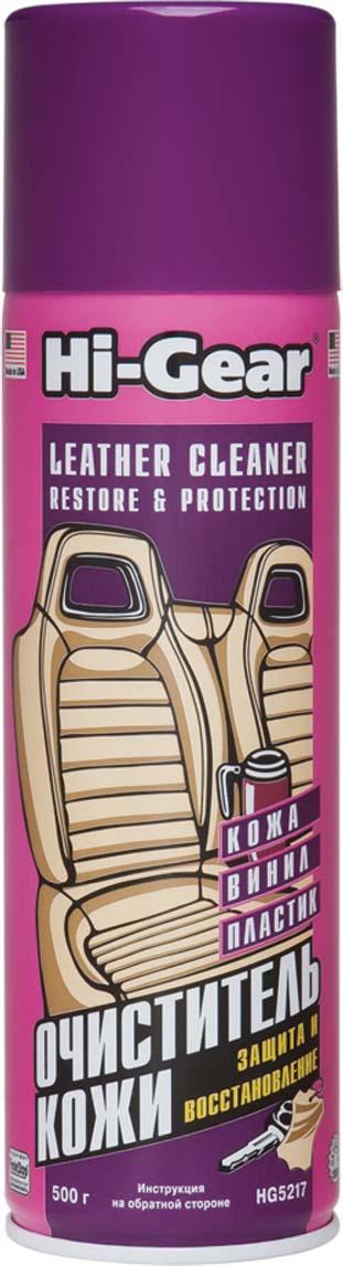 Очиститель-кондиционер Hi-Gear, для кожи, HG5217, 500 г очиститель кондиционер кожи autoprofi средство для бережного ухода за кожаным салоном автомобиля и другими изделиями из кожи триггер 500мл