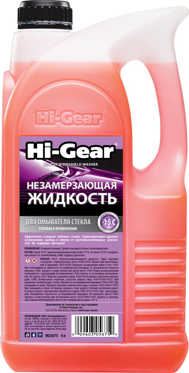 цена на Незамерзающая жидкость Hi-Gear, для омывателя стекла, HG5675, 4 л