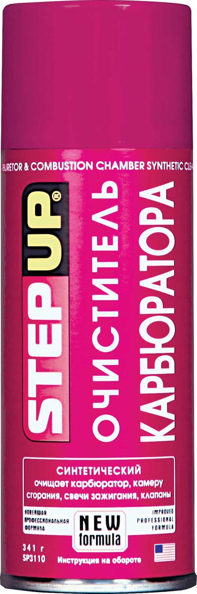 Очиститель карбюратора Step Up, аэрозоль, с SMT2, SP3110, 341 г очиститель autoprofi 150905 карбюратора и дроссельной заслонки аэрозоль 520мл 1 12
