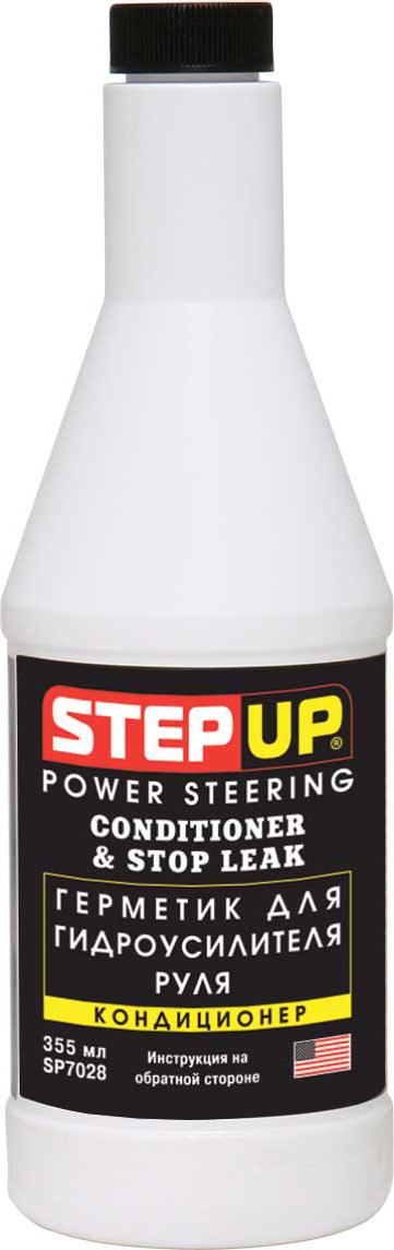 цена на Кондиционер и герметик для гидроусилителя руля Step Up, SP7028, 355 мл