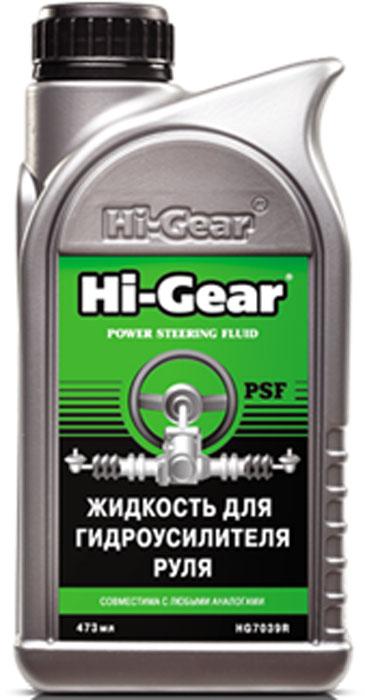 цена на Жидкость Hi-Gear, для гидроусилителя руля, HG7039R, 473 мл