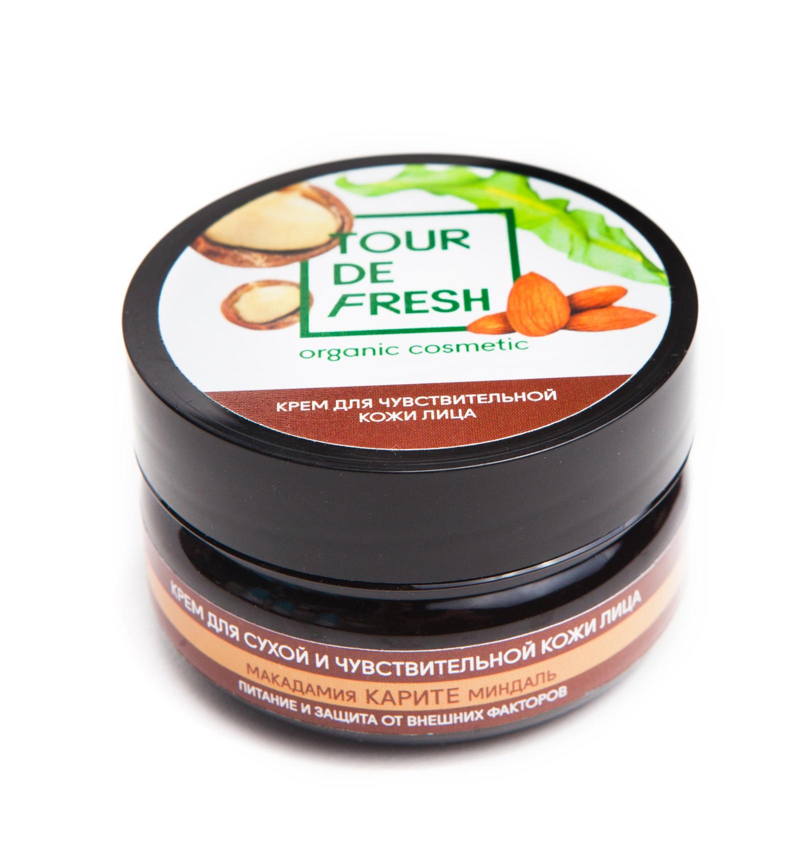 Крем для сухой и чувствительной кожи лица Макадамия-каритэ-миндаль Tour De Fresh
