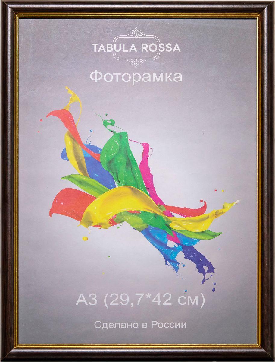 фоторамка tabula rossa серебро браш тр 5665 29 7 x 42 см Фоторамка Tabula Rossa Венге Мали, ТР 5410, 29,7 x 42 см