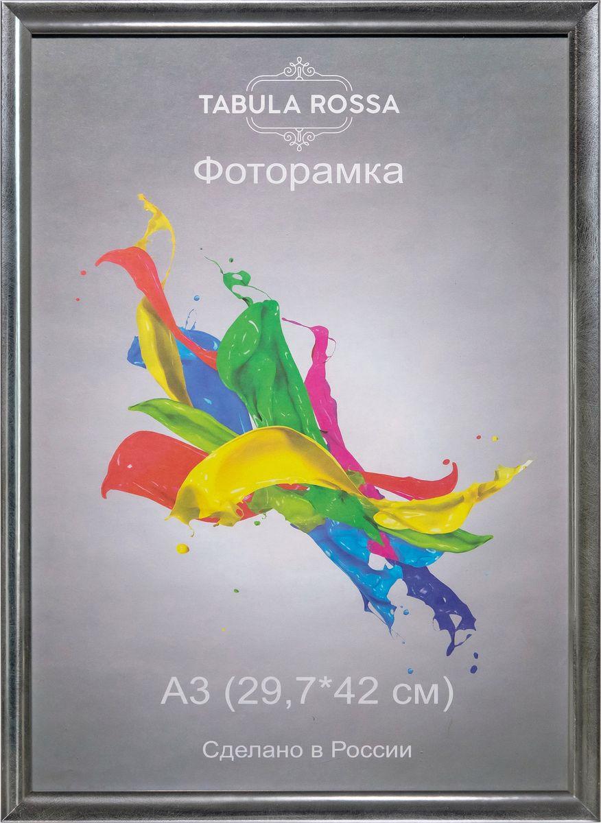 фоторамка tabula rossa серебро браш тр 5665 29 7 x 42 см Фоторамка Tabula Rossa Серебро браш, ТР 5665, 29,7 x 42 см