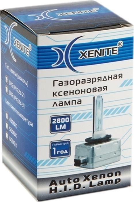 цена на Лампа автомобильная Xenite D1S