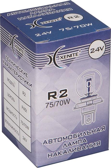 Автолампа Xenite R2 75/70W P45t, 24V, 1007098 автолампа xenite r2 75 70w p45t 12v 1007096
