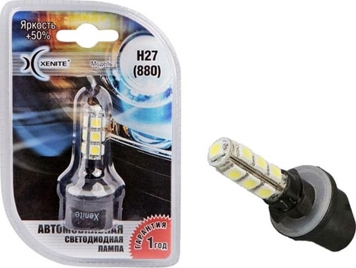 Автолампа Xenite H27, светодиодная, -13SMD, 12V, 1009048