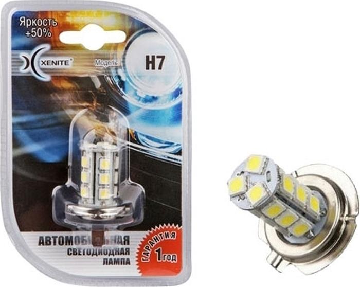 Автолампа Xenite H7-18SMD, светодиодная, 12V, 1009054 автолампа xenite r2 45 40w p45t 12v 1007095