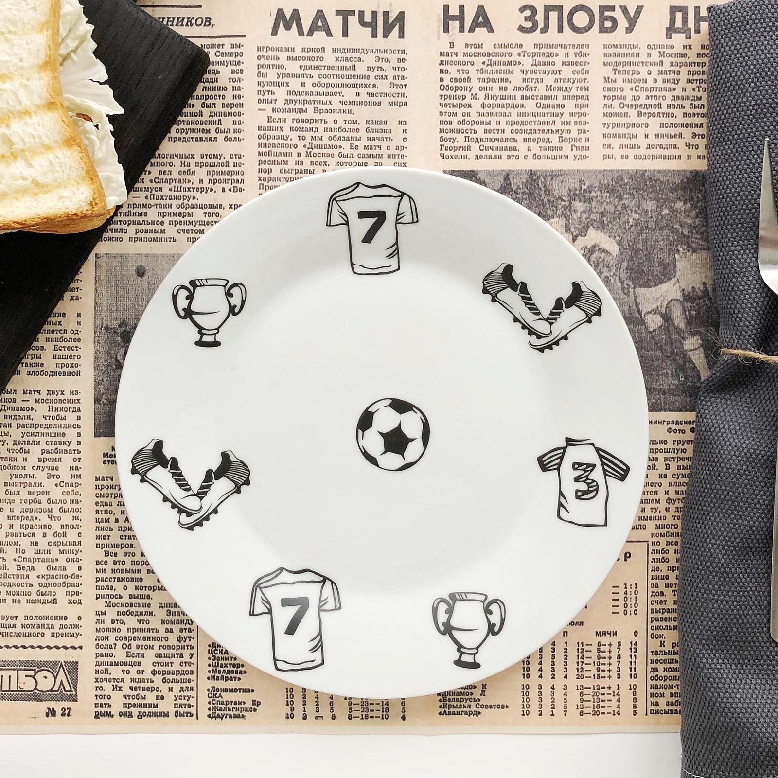 Тарелка Сотвори Чудо Поиграем? 20 см, белый тарелка мелкая сотвори чудо бантик sans brides диаметр 20 см