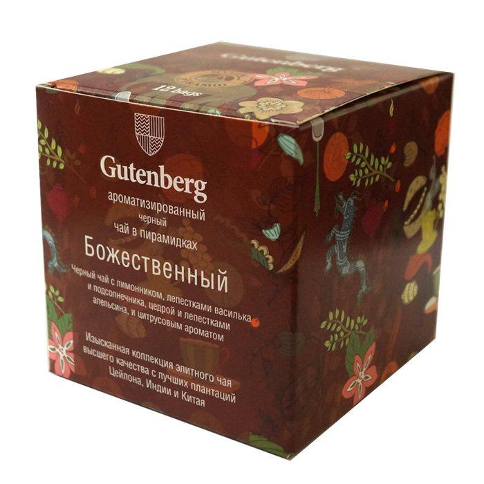все цены на Чай в пирамидках Gutenberg ароматизированный черный Божественный (12 шт.), Апельсин, Василек, Лимонник онлайн