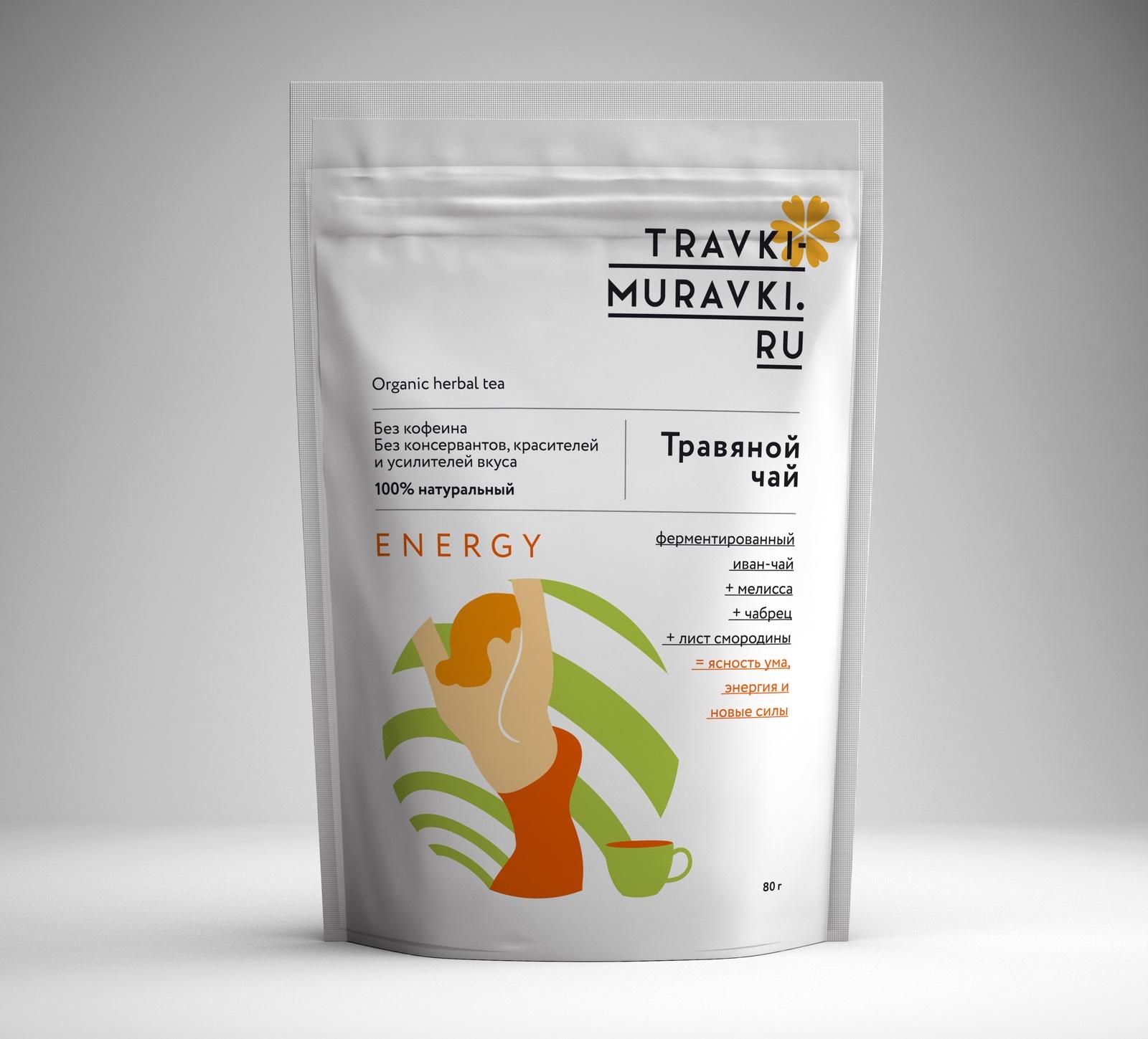 Чай листовой Травки-муравки Травяной чай для бодрости и энергии с чабрецом teacher карельский чай цветочно травяной купаж 500 г