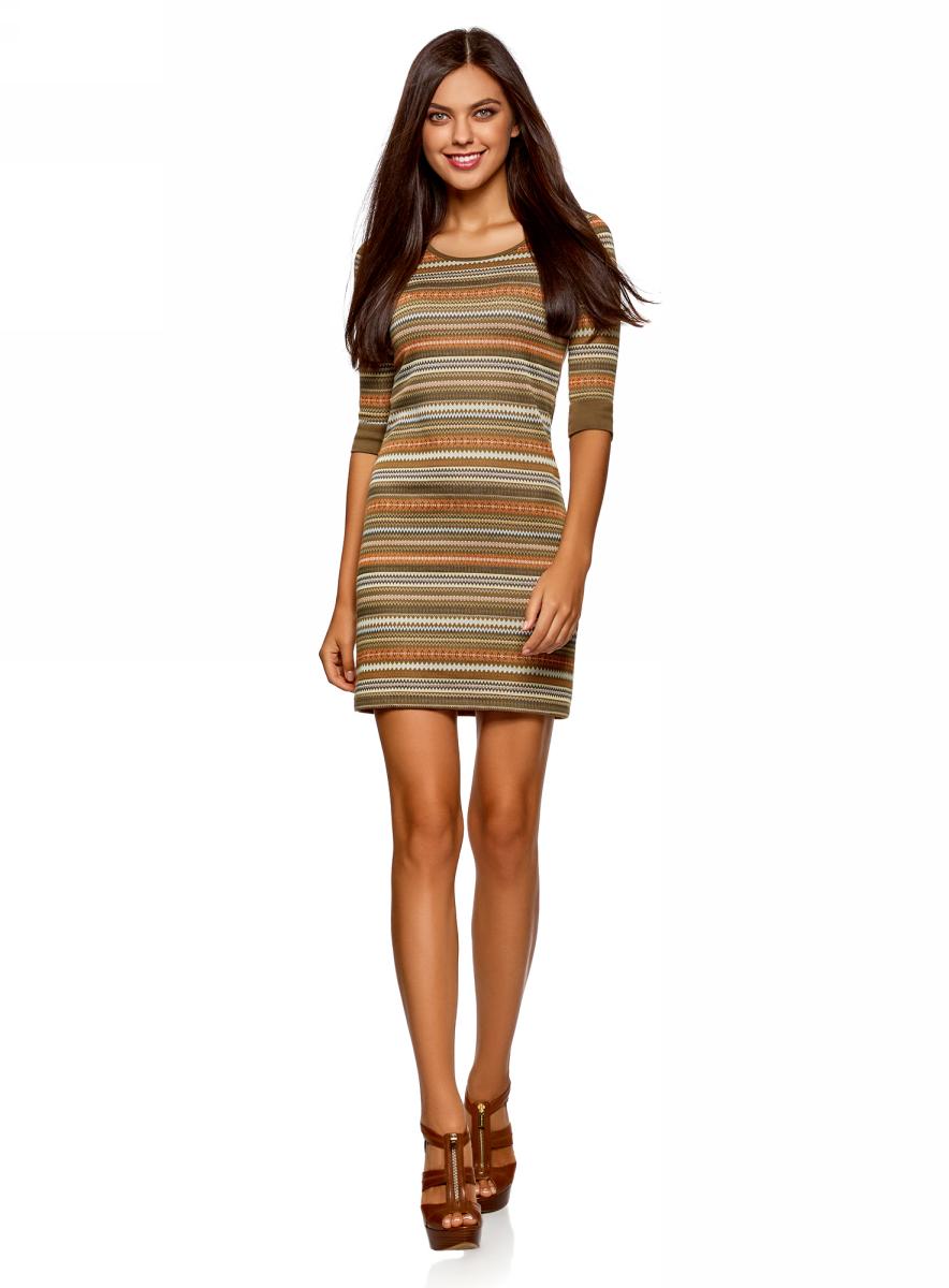 Фото - Платье oodji Ultra платье oodji ultra цвет бирюзовый 14011005 3b 46148 7300n размер xl 50