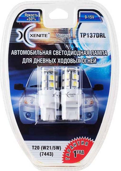 Автолампа Xenite TP-137DRL, светодиодная, 12V, T20, 7443, W21/5W, 1009540, 2 шт