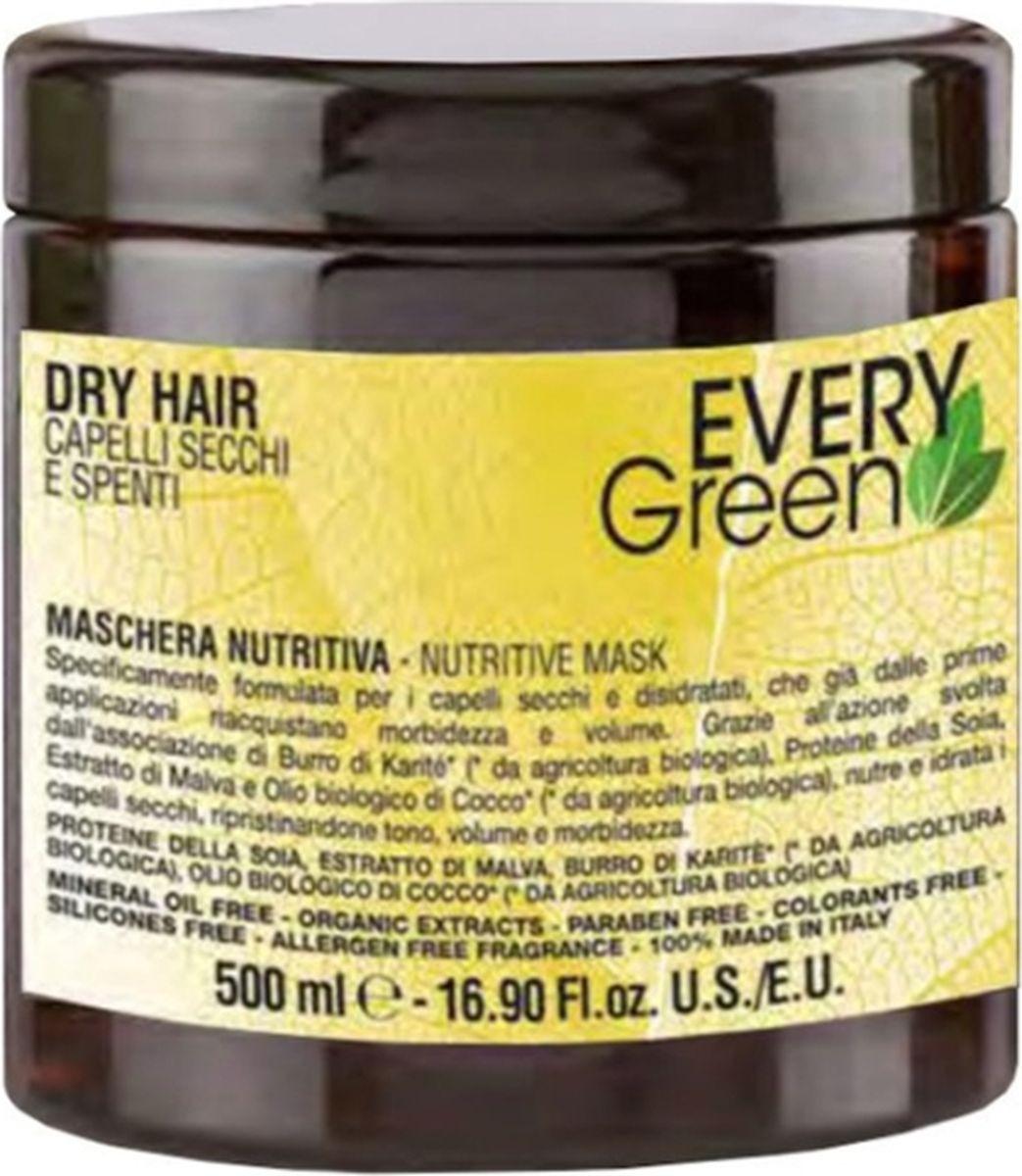 набор в тубе для сухих волос dry hair set 200 250 мл Маска для волос Dikson Dry Hair Mashera Nutriente, для сухих, 500 мл
