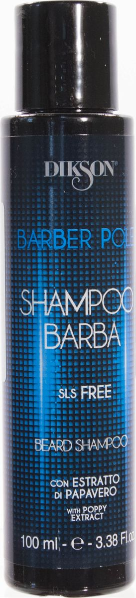 Шампунь для бороды Dikson Barber Pole Beard Shampoo Sis Free, 100 мл недорого